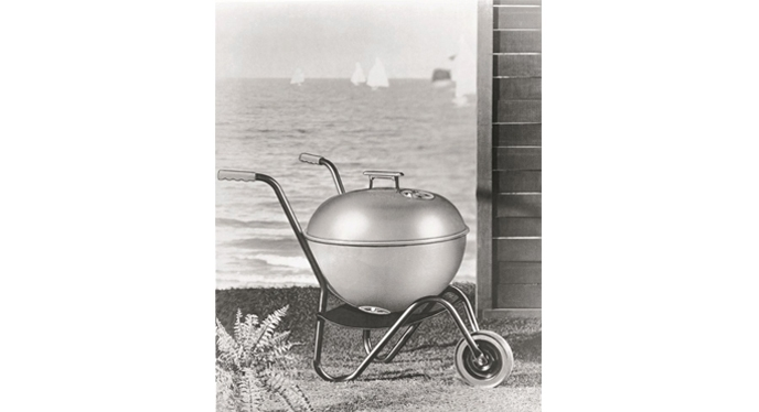 A New Type Of Portable Grill